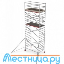 Вышка-Тура Altrex RS Tower 42 Prof 6.20м